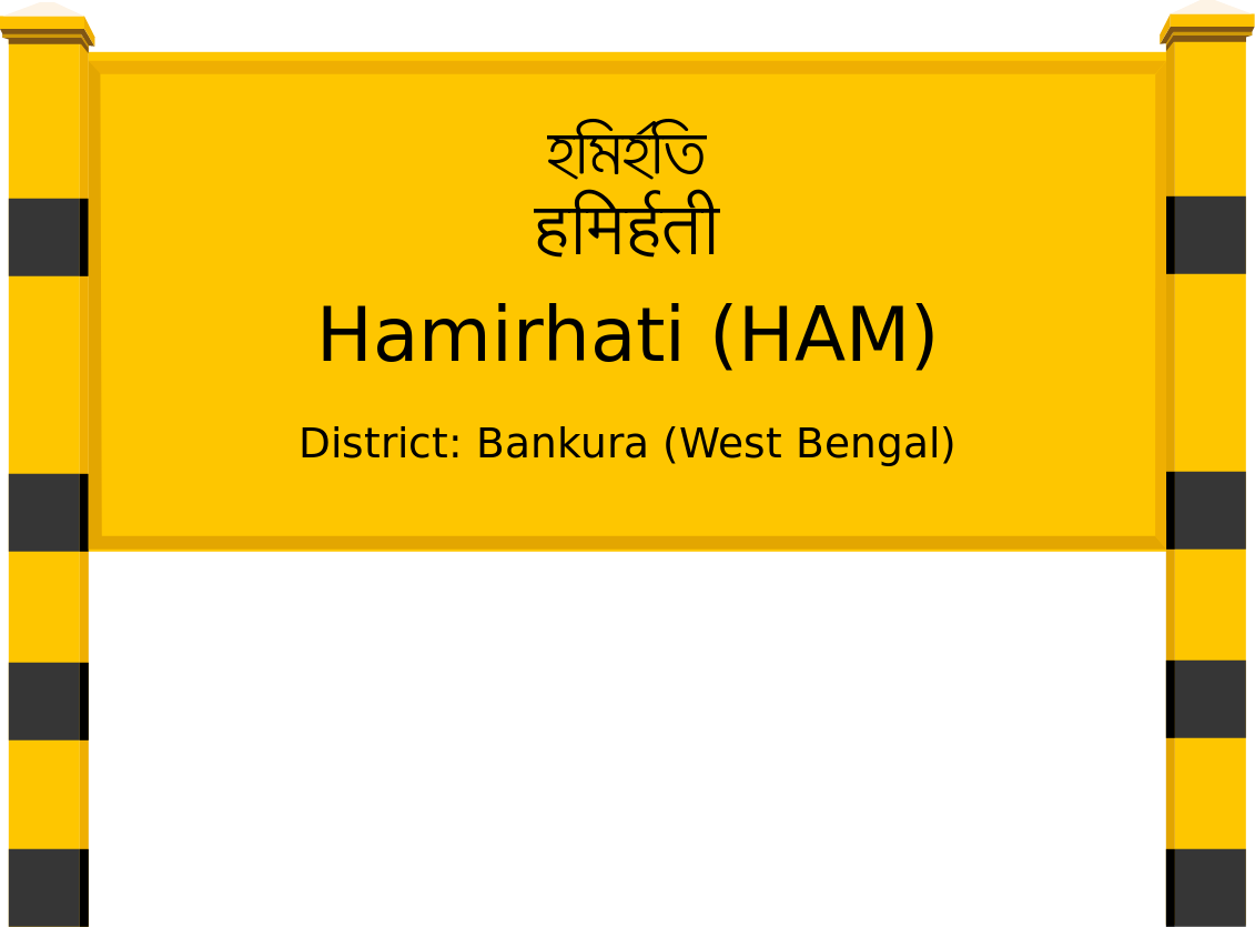 Hamirhati (HAM) Railway Station
