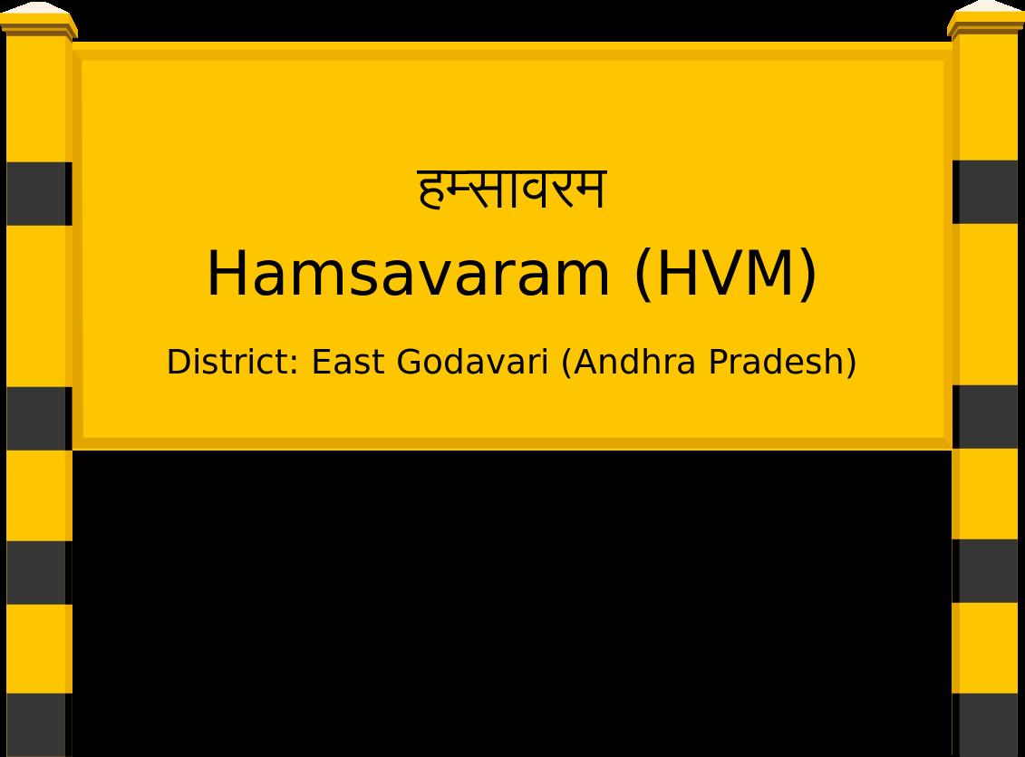 Hamsavaram (HVM) Railway Station