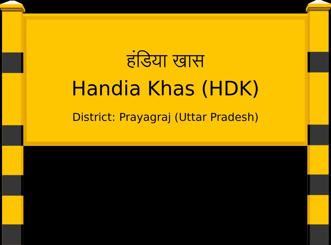 Handia Khas (HDK) Railway Station