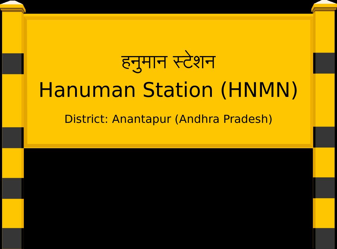 Hanuman Station (HNMN) Railway Station