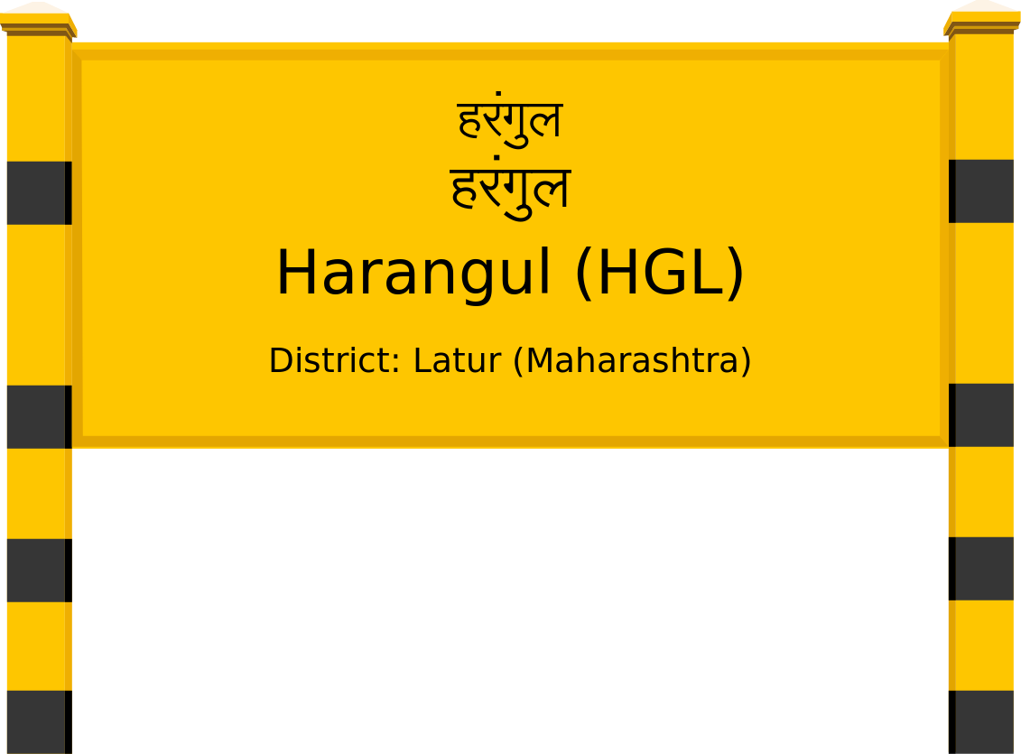 Harangul (HGL) Railway Station