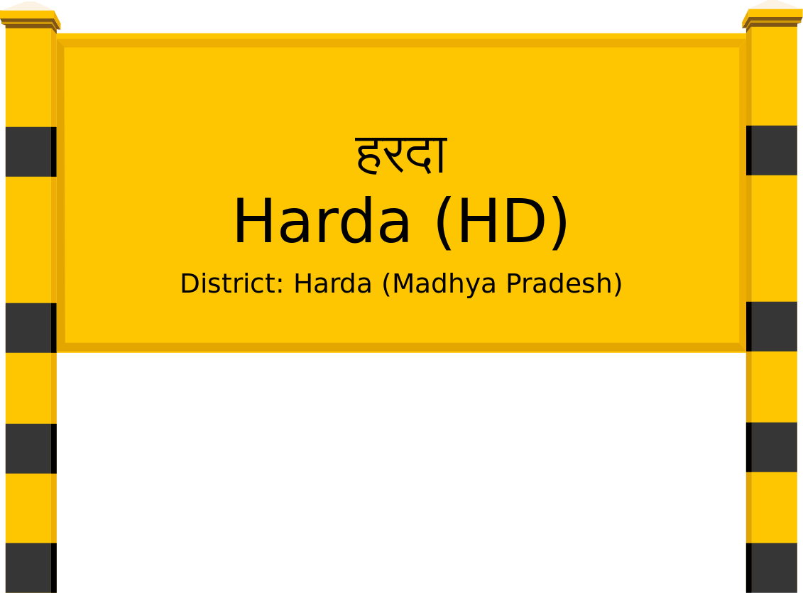Harda (HD) Railway Station
