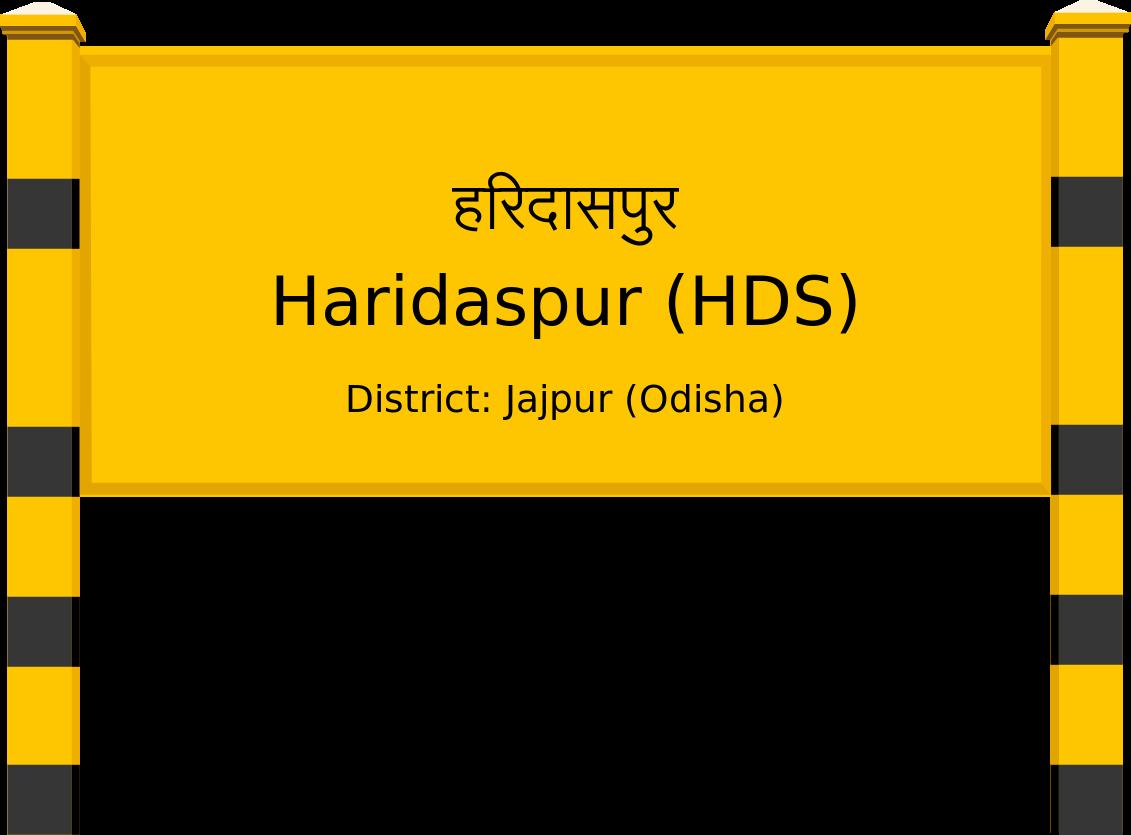 Haridaspur (HDS) Railway Station
