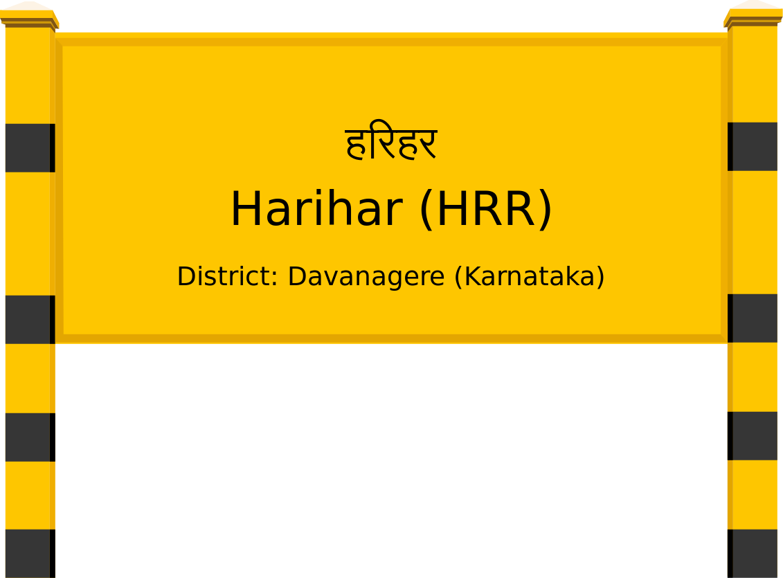Harihar (HRR) Railway Station
