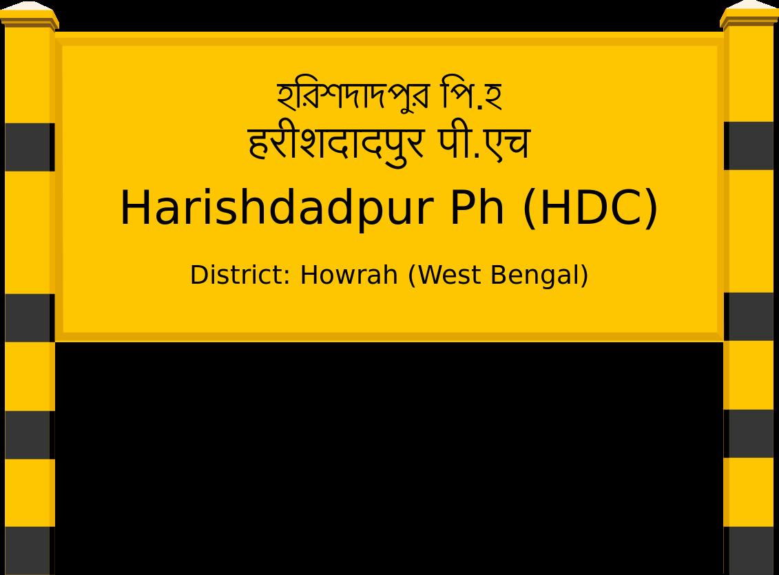 Harishdadpur Ph (HDC) Railway Station