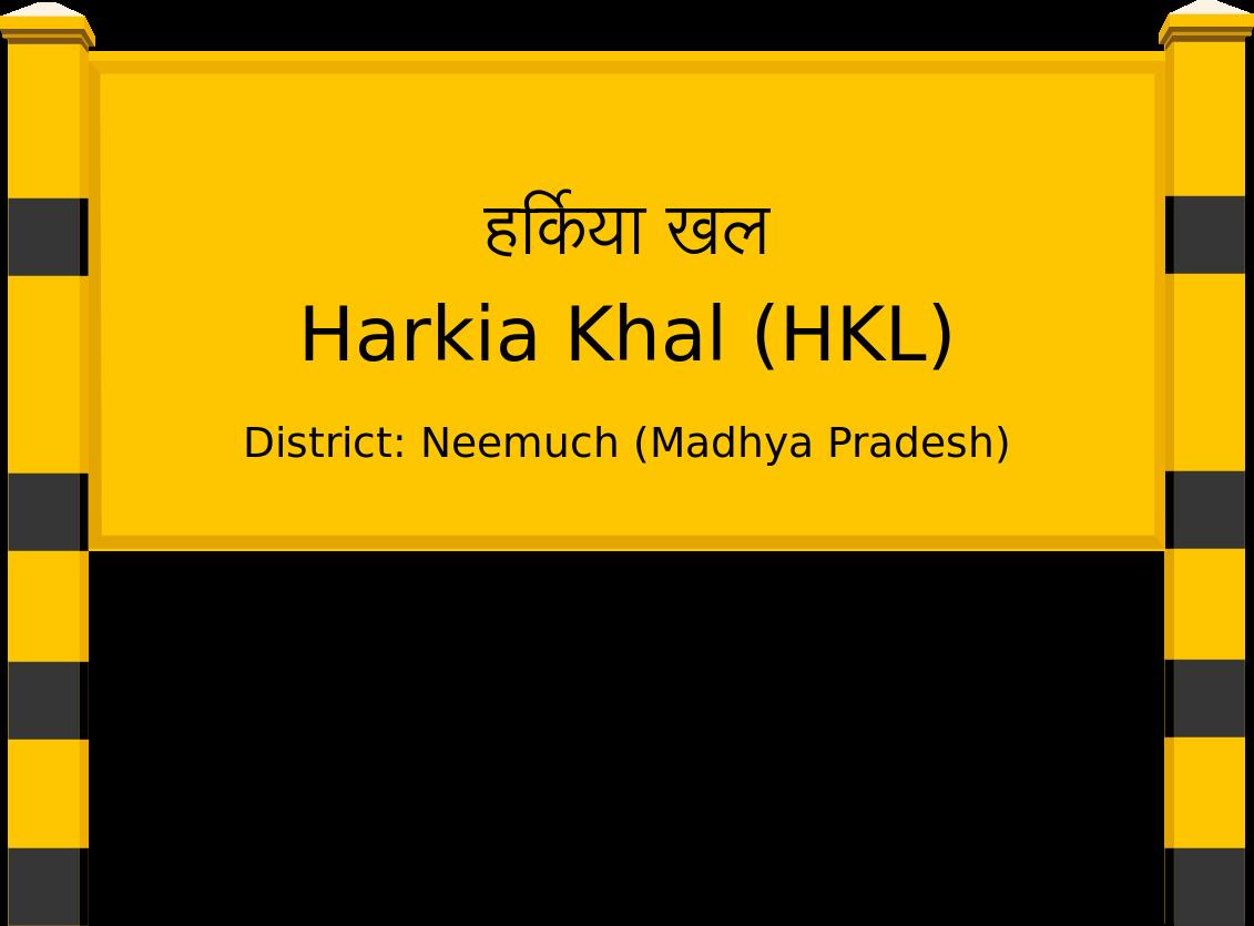 Harkia Khal (HKL) Railway Station