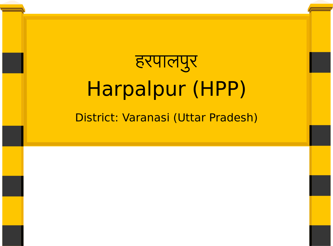 Harpalpur (HPP) Railway Station
