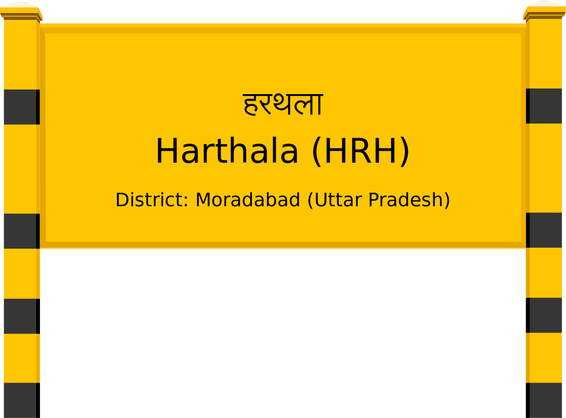 Harthala (HRH) Railway Station