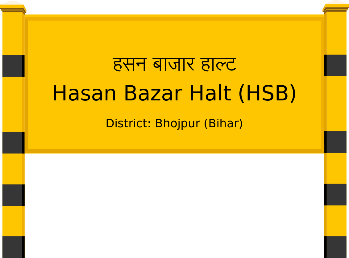Hasan Bazar Halt (HSB) Railway Station
