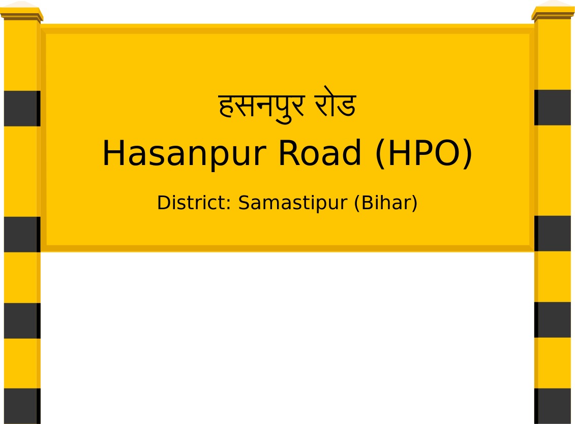 Hasanpur Road (HPO) Railway Station