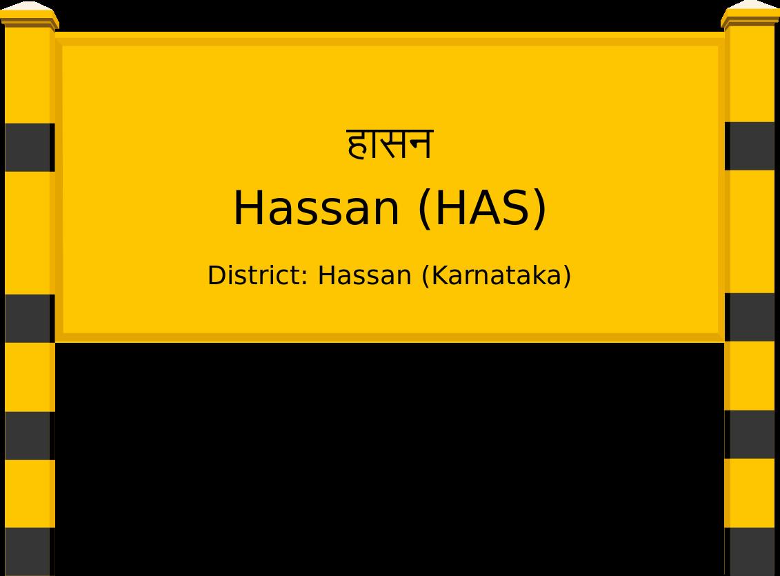 Hassan (HAS) Railway Station