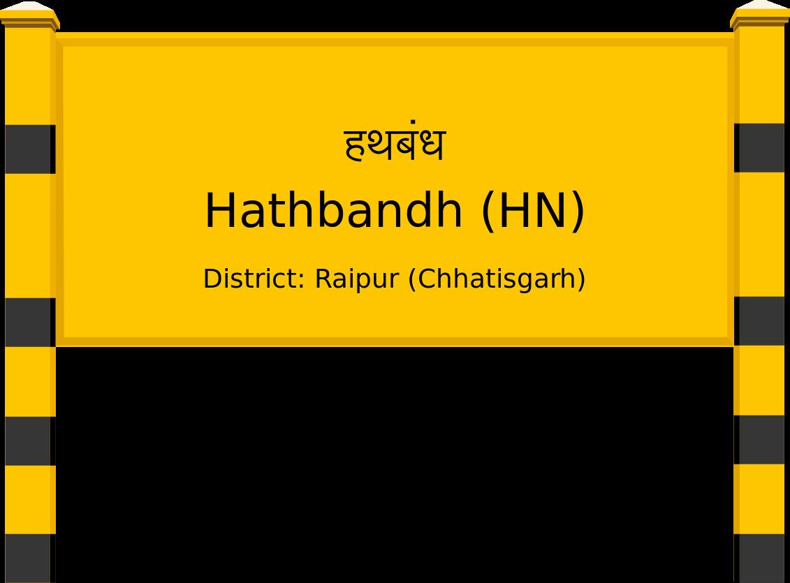 Hathbandh (HN) Railway Station
