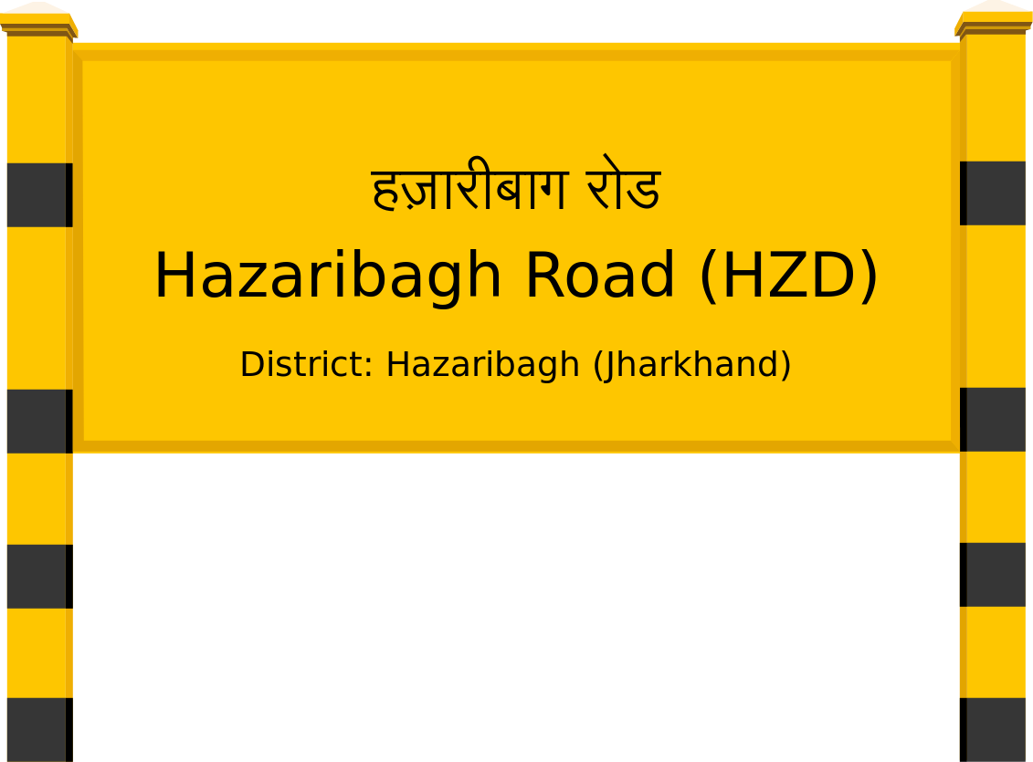 Hazaribagh Road (HZD) Railway Station