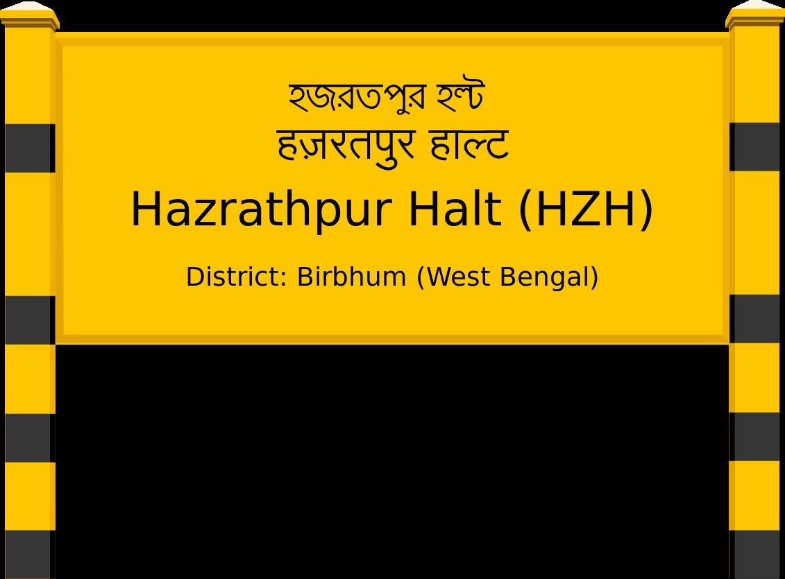 Hazrathpur Halt (HZH) Railway Station