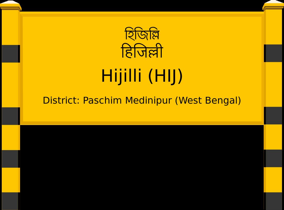 Hijilli (HIJ) Railway Station