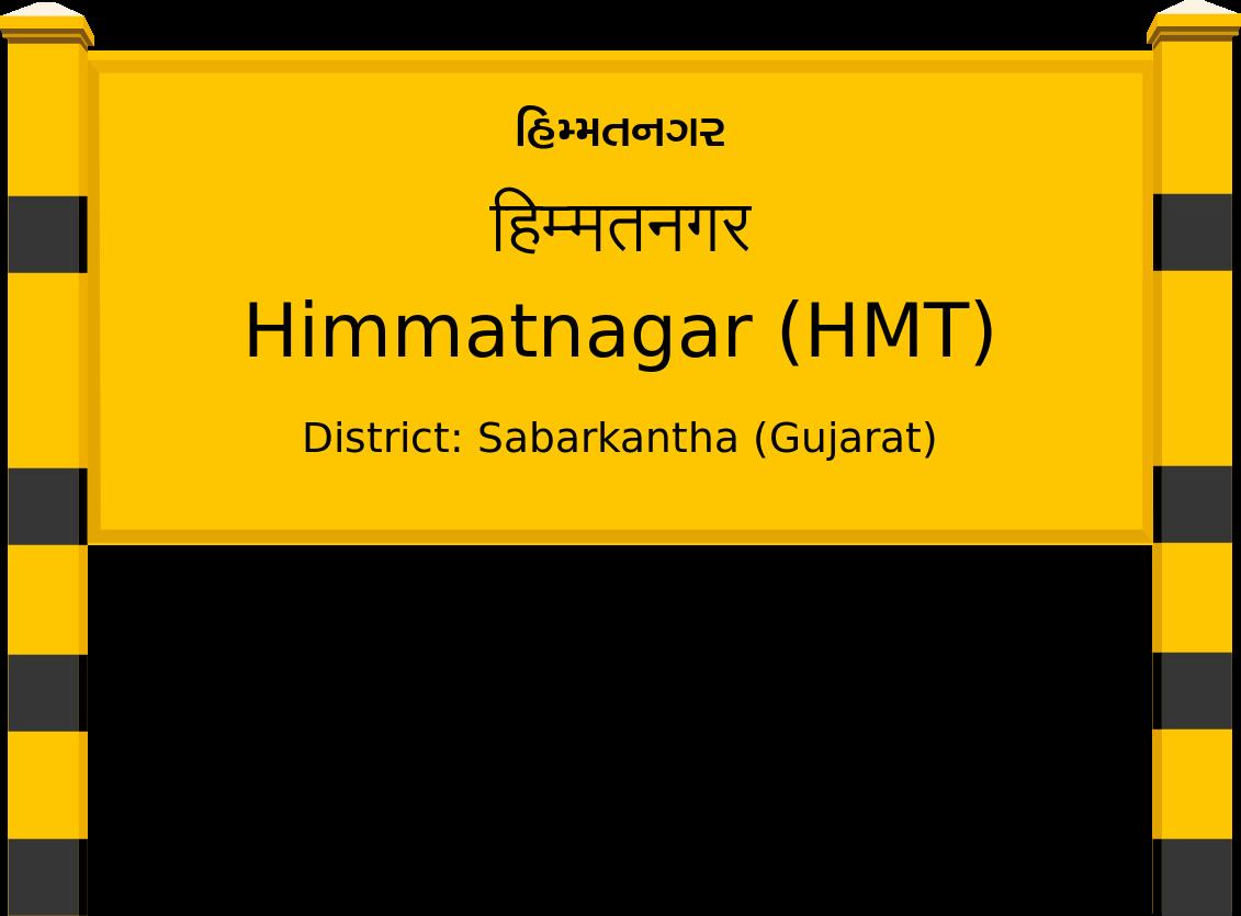 Himmatnagar (HMT) Railway Station