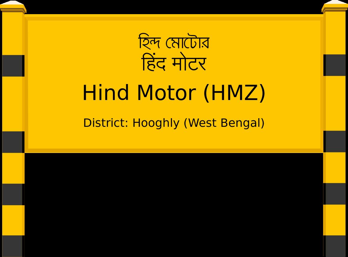 Hind Motor (HMZ) Railway Station
