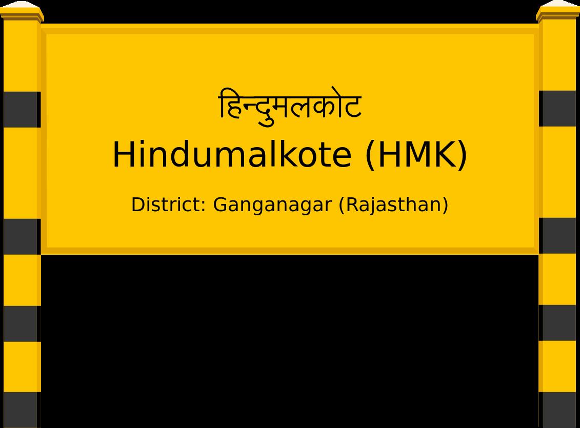 Hindumalkote (HMK) Railway Station