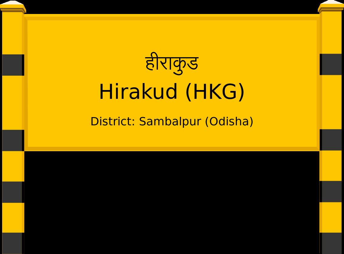 Hirakud (HKG) Railway Station