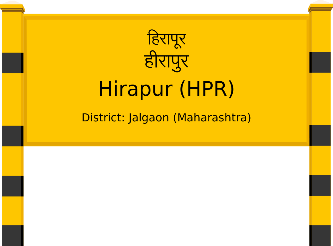 Hirapur (HPR) Railway Station