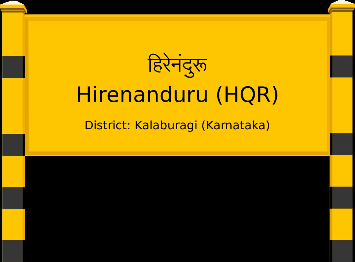Hirenanduru (HQR) Railway Station