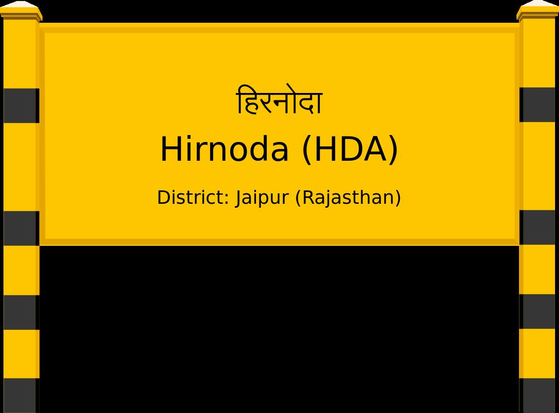 Hirnoda (HDA) Railway Station