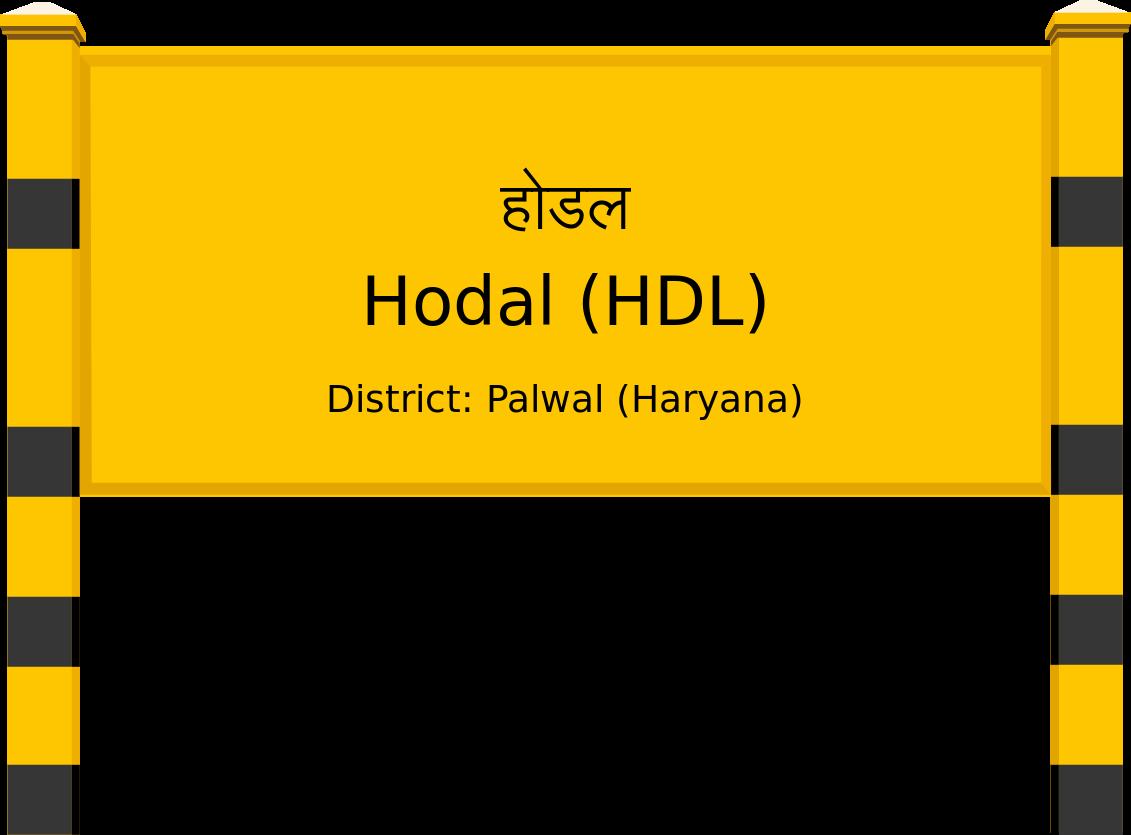 Hodal (HDL) Railway Station