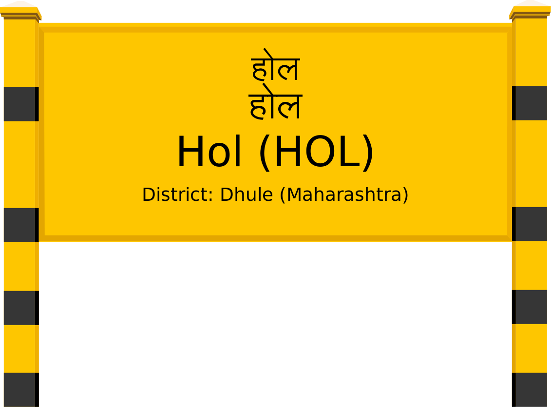 Hol (HOL) Railway Station