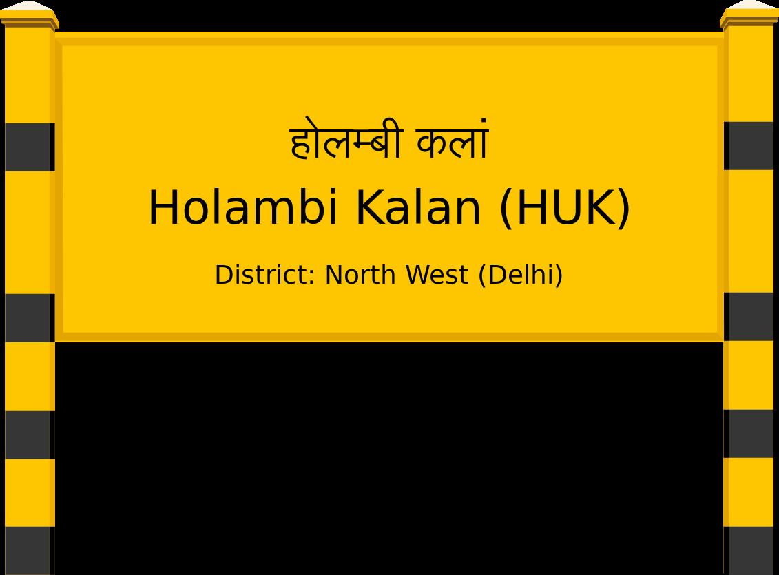 Holambi Kalan (HUK) Railway Station