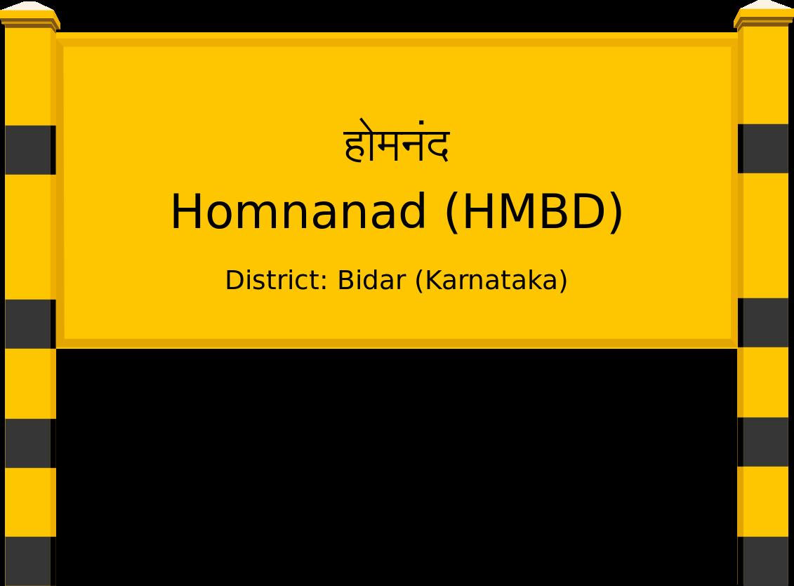 Homnanad (HMBD) Railway Station