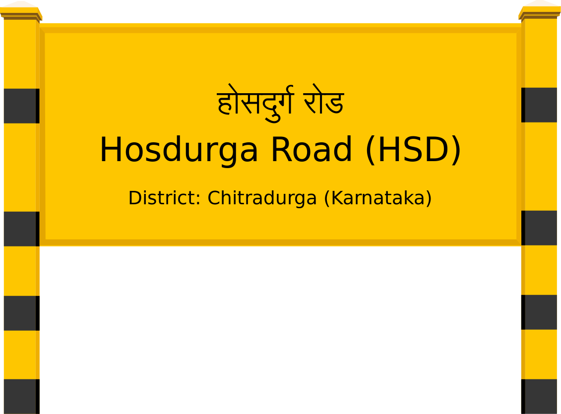 Hosdurga Road (HSD) Railway Station