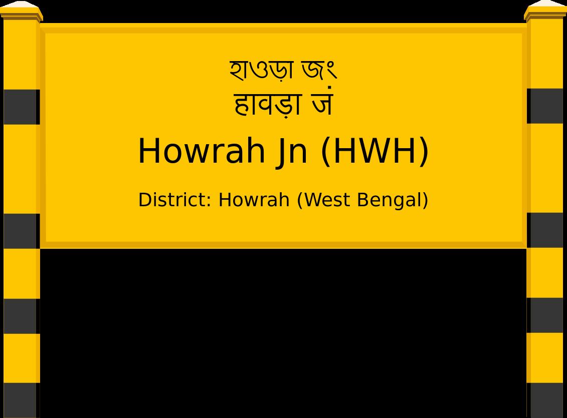 Howrah Jn (HWH) Railway Station