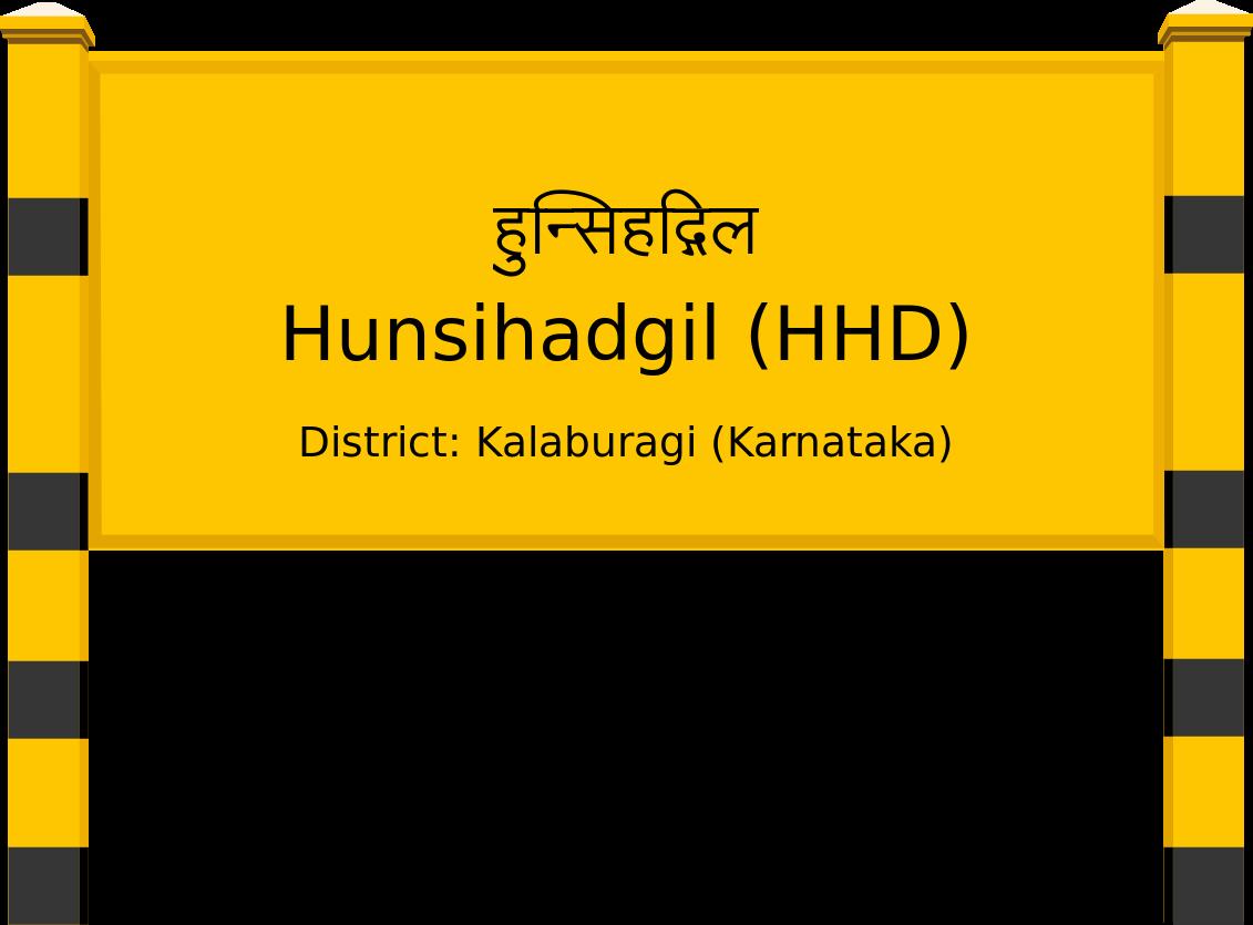 Hunsihadgil (HHD) Railway Station