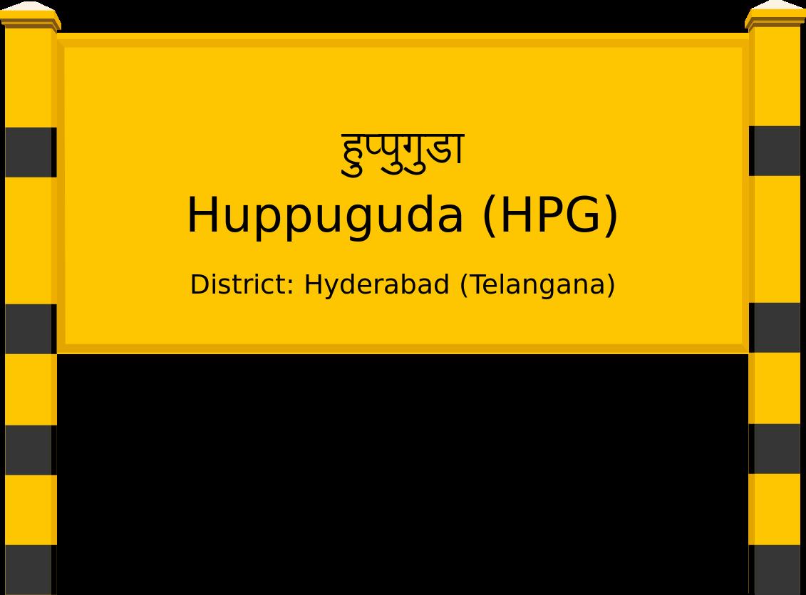 Huppuguda (HPG) Railway Station