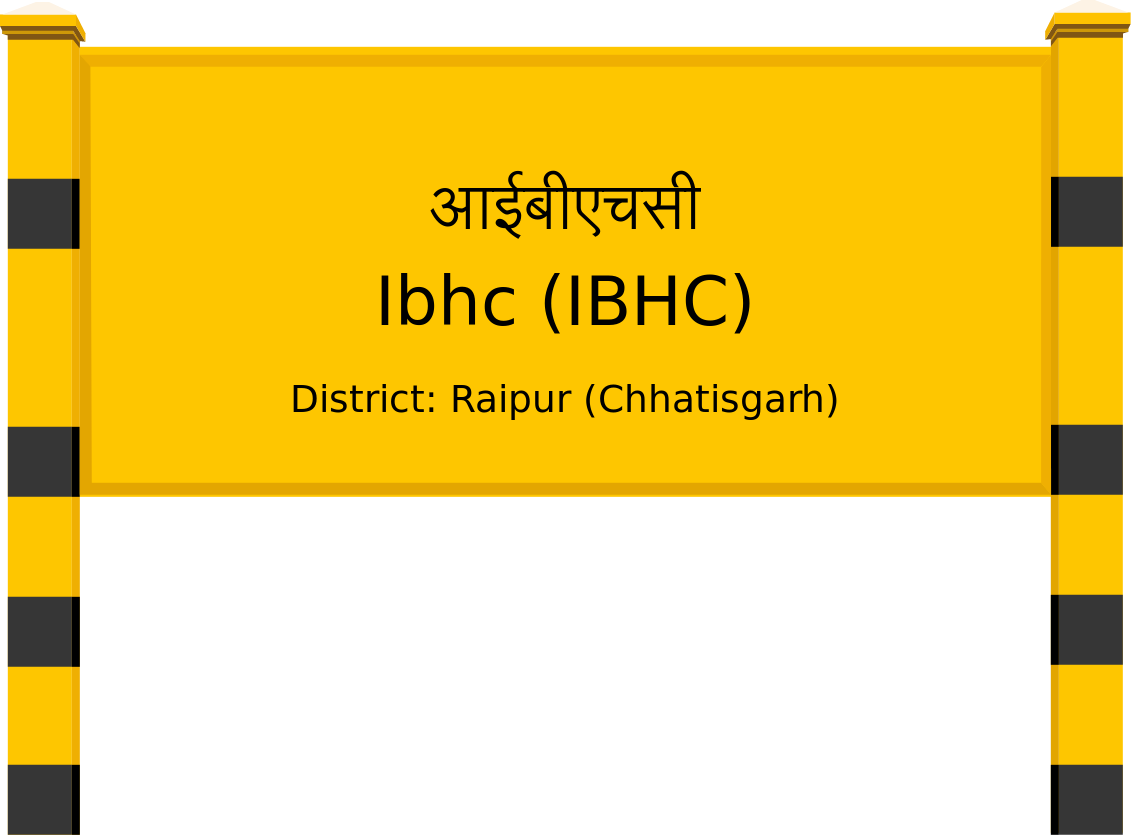 Ibhc (IBHC) Railway Station