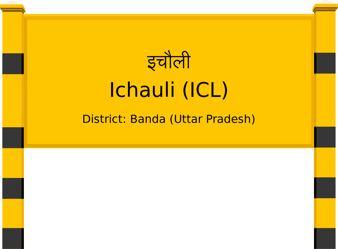 Ichauli (ICL) Railway Station