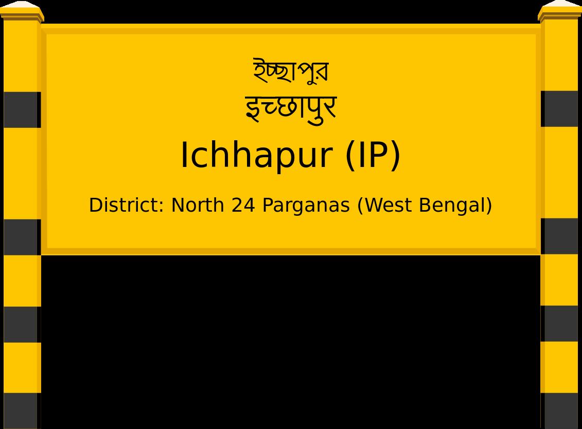 Ichhapur (IP) Railway Station