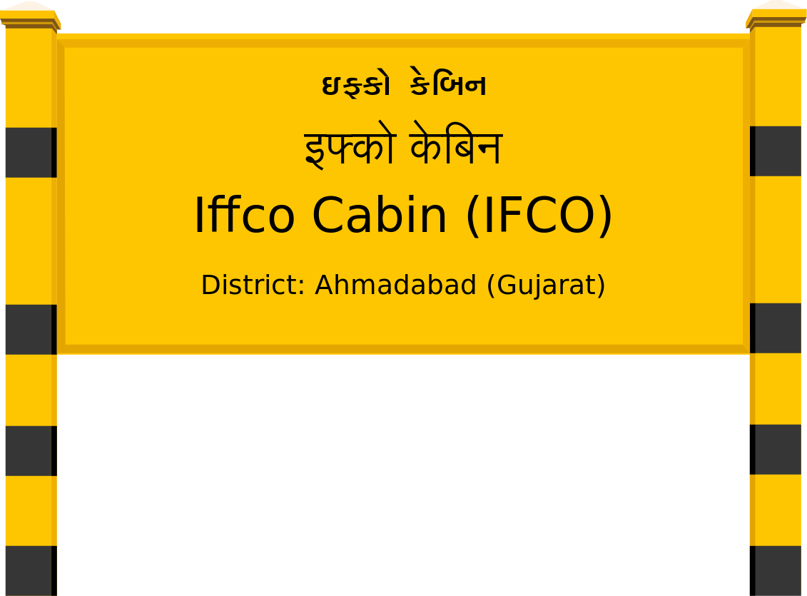 Iffco Cabin (IFCO) Railway Station