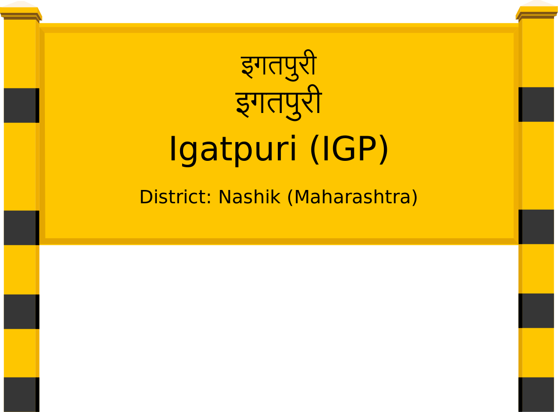 Igatpuri (IGP) Railway Station
