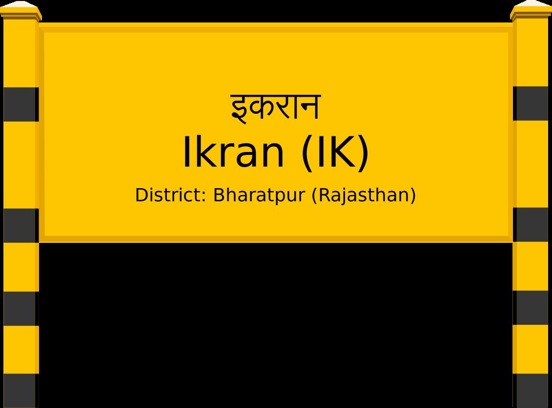 Ikran (IK) Railway Station