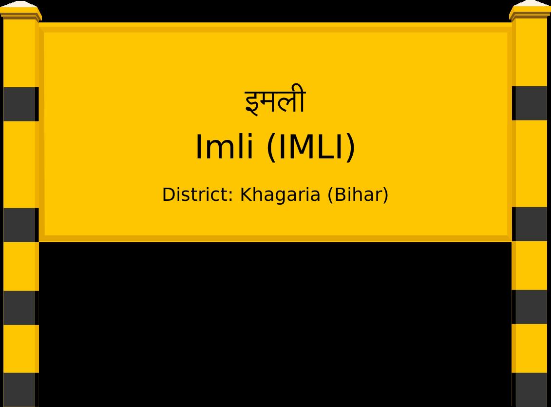 Imli (IMLI) Railway Station
