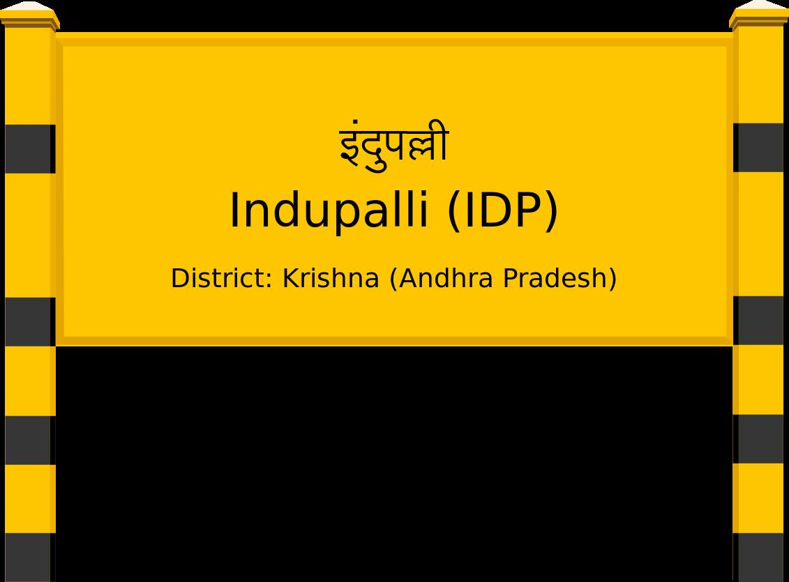 Indupalli (IDP) Railway Station