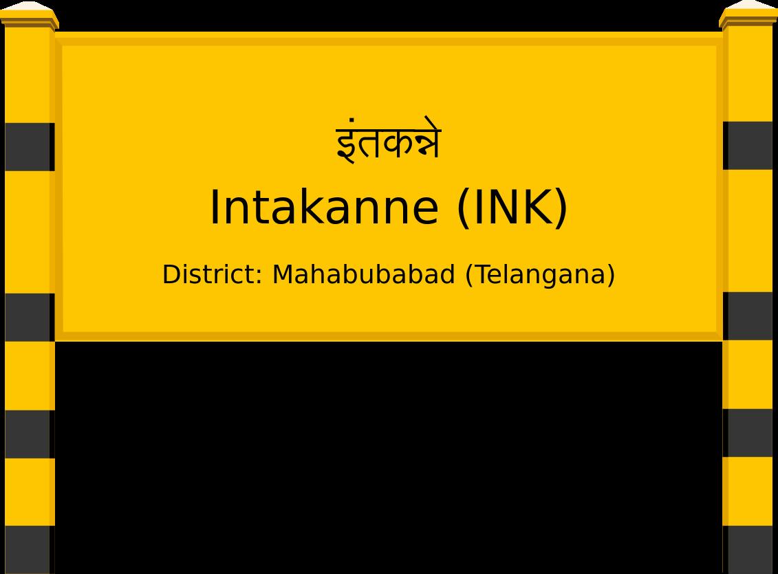 Intakanne (INK) Railway Station