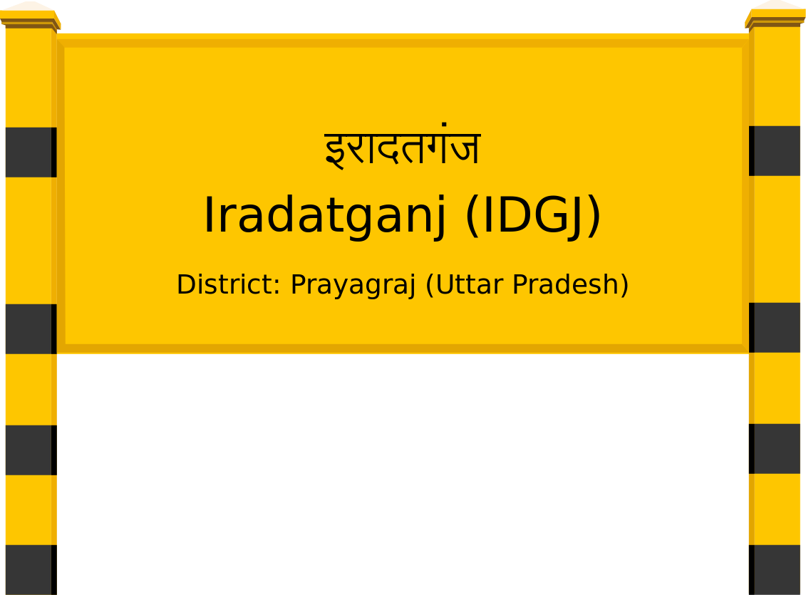 Iradatganj (IDGJ) Railway Station