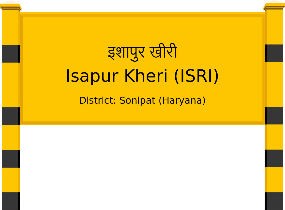 Isapur Kheri (ISRI) Railway Station