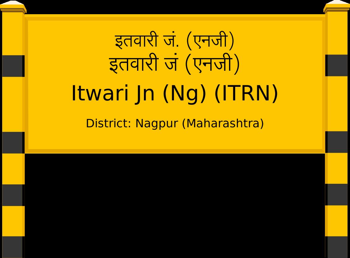 Itwari Jn (Ng) (ITRN) Railway Station