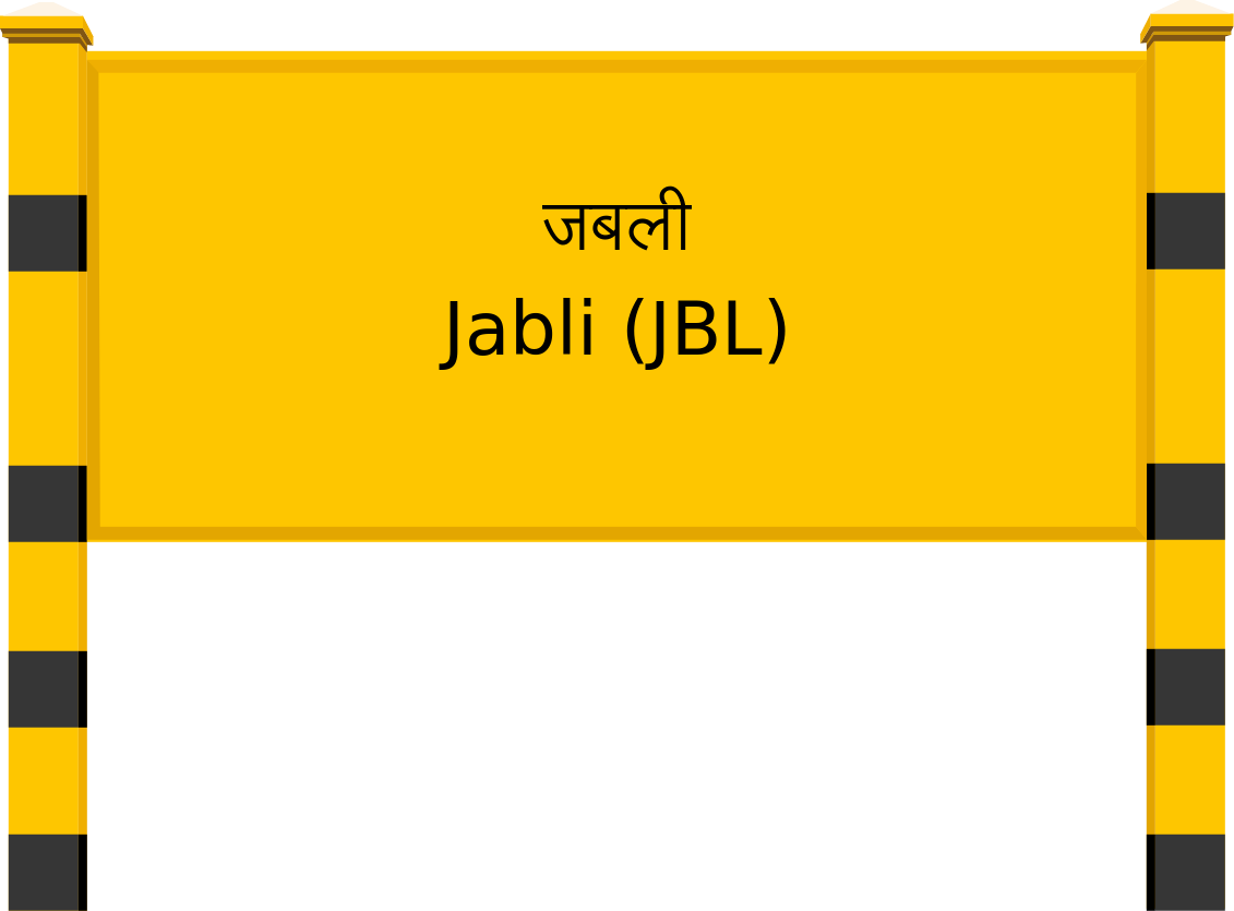 Jabli (JBL) Railway Station