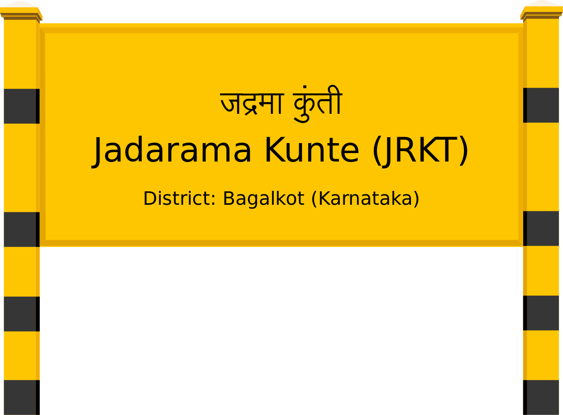 Jadarama Kunte (JRKT) Railway Station