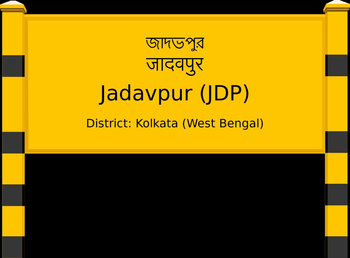 Jadavpur (JDP) Railway Station