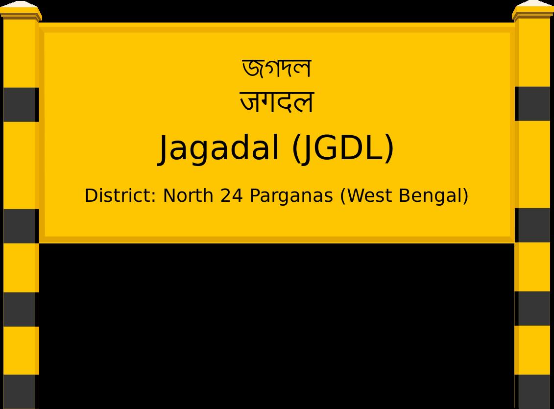 Jagadal (JGDL) Railway Station